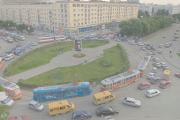 metropolis_Ekaterinburg